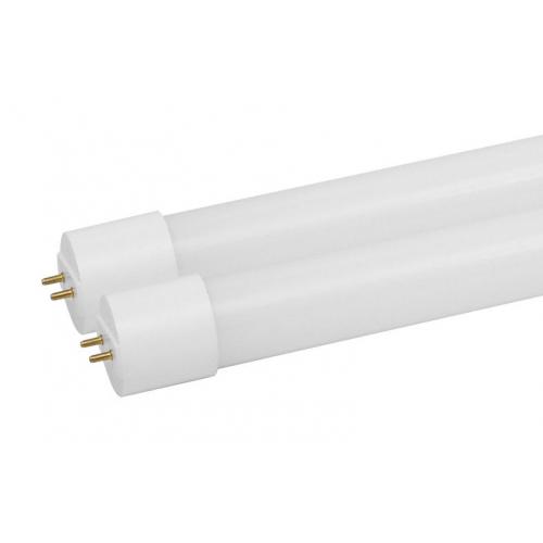 Tubo LED CRISTAL 24W 150CM